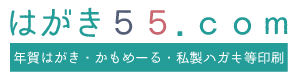 K119モノクロ年賀状|令和3年(2021年)うし年(丑年)の年賀状・はがき印刷の「はがき55ドットコム」